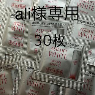 アスタリフト(ASTALIFT)のアスタリフト ホワイト エッセンスインフィルト(美容液)