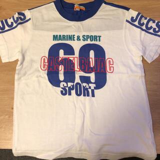 カステルバジャック(CASTELBAJAC)のCASTELBAJAC Tシャツ 半袖 120cm(Tシャツ/カットソー)