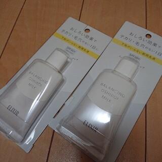 エリクシール(ELIXIR)のエリクシール  ルフレ バランシング おしろいミルク35g ×2(乳液/ミルク)