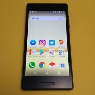 京セラ - 京セラ Qua phone QX KYV42 au (ジャンク)