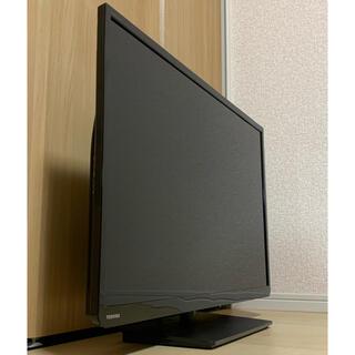東芝 - 極美品 送料込み TOSHIBA 32インチ 液晶テレビ