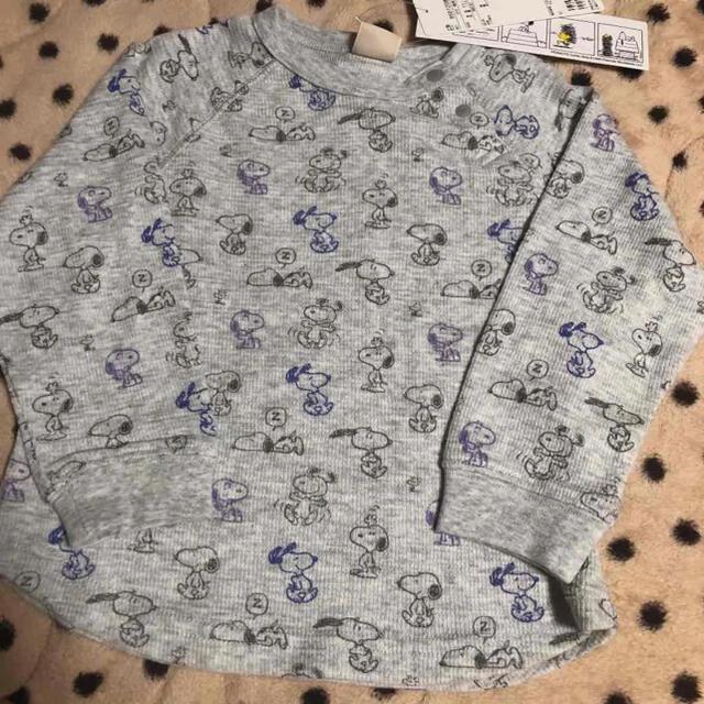 petit main(プティマイン)のpetitmain♥︎ キッズ/ベビー/マタニティのキッズ服男の子用(90cm~)(Tシャツ/カットソー)の商品写真