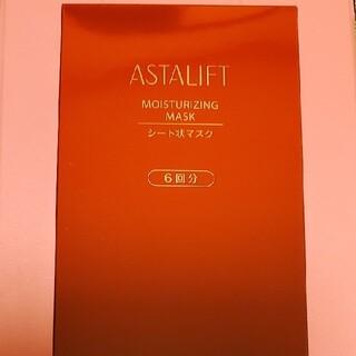 アスタリフト(ASTALIFT)のアスタリフト モイスチャーライジングマスク 6枚入り(美容液)