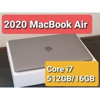 Apple - 2020 13インチMacBook Air - スペースグレイ