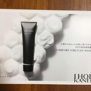 カネボウ(Kanebo)のカネボウ 洗顔 サンプル(サンプル/トライアルキット)