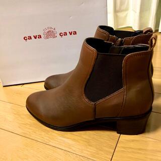 サヴァサヴァ(cavacava)の新品 本革 cava cava サイドゴアブーツ(ブーツ)