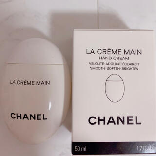 CHANEL - CHANEL シャネル ラクレームマン ハンドクリーム