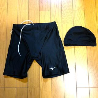ミズノ(MIZUNO)のミズノ 競泳水着 帽子(水着)