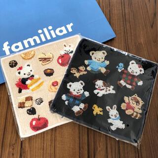 familiar - 【お取置き中】ファミリア 新品タオルハンカチ セット