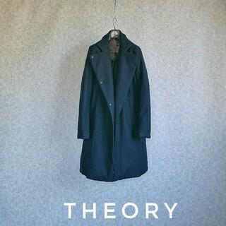 theory - 高級 theory おしゃれウールダウンコート 豪華シックスタイル セオリー
