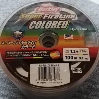 値下げ 送料無料 スーパーファイヤーライン カラード 1.2号 600m  新品