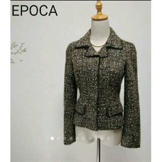 エポカ(EPOCA)のエポカテーラードジャケット38/ハロッズ マックスマーラ アナイ アドーア(テーラードジャケット)