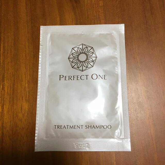 PERFECT ONE(パーフェクトワン)のパーフェクトワン シャンプー サンプル コスメ/美容のキット/セット(サンプル/トライアルキット)の商品写真