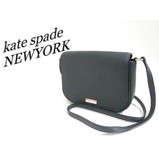 kate spade new york - Kate Spade NEW YORK ケイトスペード ショルダーバッグ