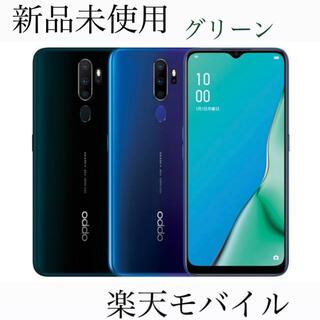 ラクテン(Rakuten)のOPPO A5 2020 楽天モバイル(スマートフォン本体)