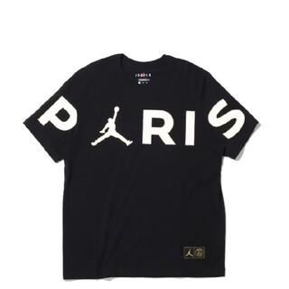 NIKE - 新品未使用 NIKE パリサンジェルマン PSG ×JORDAN Tシャツ