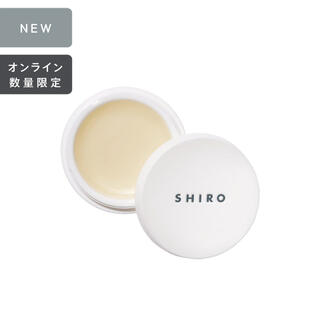 シロ(shiro)のshiro  ホワイトジャスミン  練り香水 (箱なし)(その他)