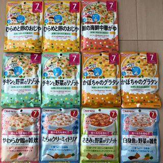 ワコウドウ(和光堂)の【即購入OK❤︎】離乳食7ヶ月 11食(その他)