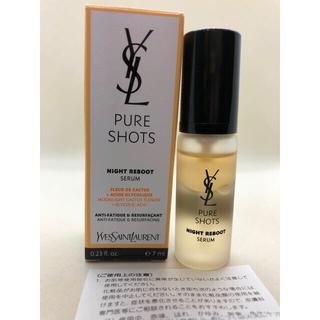 Yves Saint Laurent Beaute - イヴサンローラン YSL ピュアショットナイトセラム 美容液 7ml