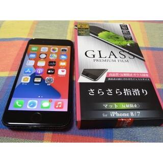 iPhone - 【完動品】 iPhone7 32GB バッテリー100%