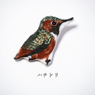 ハチドリ手刺繍ブローチ(コサージュ/ブローチ)