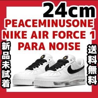 PEACEMINUSONE - 24cm NIKE AIR FORCE 1 '07 PARANOISE