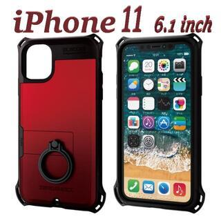 エレコム(ELECOM)のiPhone 11ケース ZEROSHOCK 脱着式 スマホリング付き (レッド(iPhoneケース)