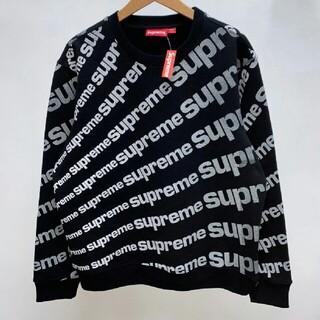 Supreme - Supreme 20SS Radial Crewneck