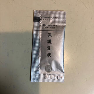 ドモホルンリンクル(ドモホルンリンクル)のドモホルンリンクル保護乳液(乳液/ミルク)