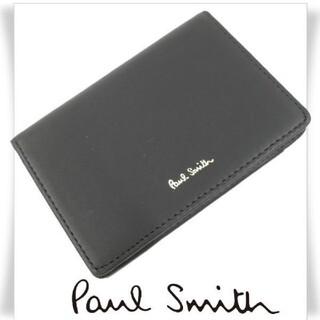 ポールスミス(Paul Smith)のPaul Smith 箱付き 牛革レザー 定期入れ パスケース クラシックレザー(名刺入れ/定期入れ)