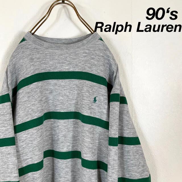 POLO RALPH LAUREN(ポロラルフローレン)の90's Ralph Lauren ボーダー スウェット 霜降りグレー グリーン メンズのトップス(スウェット)の商品写真