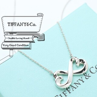 Tiffany & Co. - 新品仕上げ TIFFANY ティファニー ダブル ラヴィング ハート ネックレス