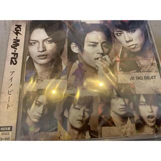 キスマイフットツー(Kis-My-Ft2)のKis-My-Ft2 「アイノビート」初回生産限定ROCK盤(アイドルグッズ)