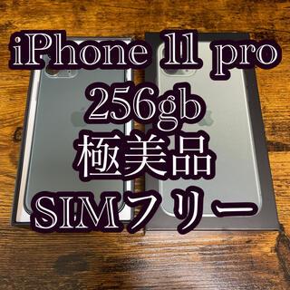 iPhone - 【極美品】iPhone 11 pro 256gb