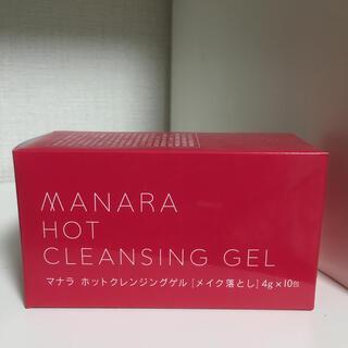 マナラ(maNara)のマナラ ホットクレンジングゲル[メイク落とし] 4g×10包(クレンジング/メイク落とし)