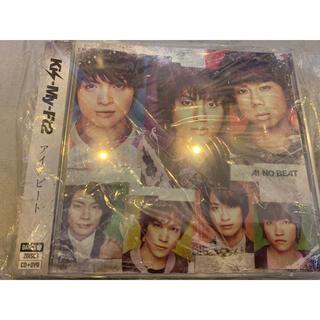 キスマイフットツー(Kis-My-Ft2)のKis-My-Ft2「アイノビート」初回生産限定DANCE盤(アイドルグッズ)