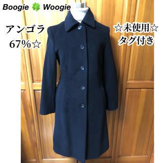 アースミュージックアンドエコロジー(earth music & ecology)の【☆未使用・新品☆】アンゴラ混 コート 黒 ブラック Boogie Woogie(チェスターコート)