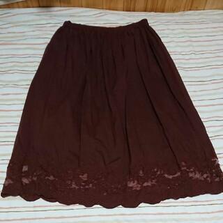 スタディオクリップ(STUDIO CLIP)のSTUDIO CLIP ブラウン刺繍フレアースカート(ロングスカート)