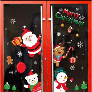 クリスマス サンタ 窓ガラスステッカー ウォールステッカー DIY 装飾