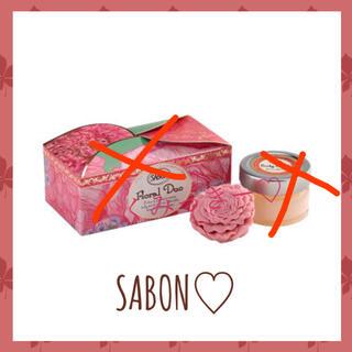 サボン(SABON)のフローラル・ブルーム ソープ45g🌺(ボディソープ/石鹸)