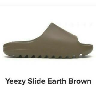 アディダス(adidas)の27.5cm US9 yeezy slide Earth Brown 茶色(サンダル)
