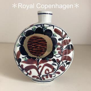 ロイヤルコペンハーゲン(ROYAL COPENHAGEN)のRoyal Copenhagen*Tenera*フラワーベース*北欧雑貨(花瓶)