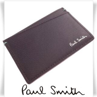 ポールスミス(Paul Smith)のPaul Smith 本革 牛革レザー パスケース 定期入れ コントラストカラー(名刺入れ/定期入れ)