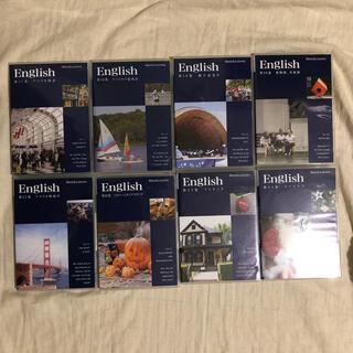 エスプリ(Esprit)のスピードラーニング 英語 17〜24巻(CDブック)