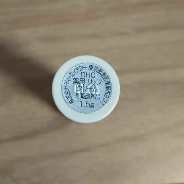 DHC(ディーエイチシー)の【新品・未使用】DHC リップクリーム 限定デザイン プリンセス ベル コスメ/美容のスキンケア/基礎化粧品(リップケア/リップクリーム)の商品写真