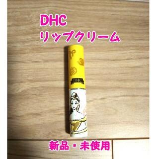 DHC - 【新品・未使用】DHC リップクリーム 限定デザイン プリンセス ベル