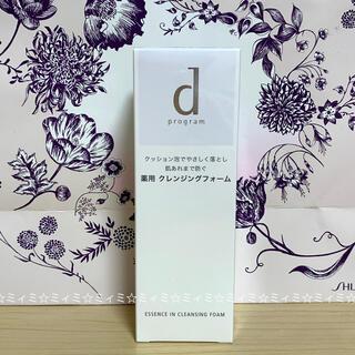 ディープログラム(d program)の資生堂 dプログラム エッセンスイン クレンジングフォーム(洗顔料)