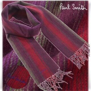 ポールスミス(Paul Smith)のPaul Smith 英国製 ウール毛100% マルチストライプマフラー(マフラー)