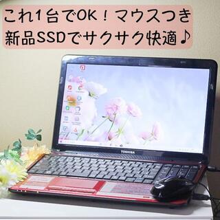 東芝 - 73可愛いレッド!女子に♪マウスつき♪これ1台でOK☆東芝T350/56BRD