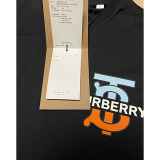 BURBERRY - Burberryバーバリー新品❗️TBロゴ100%正規品XSサイズ